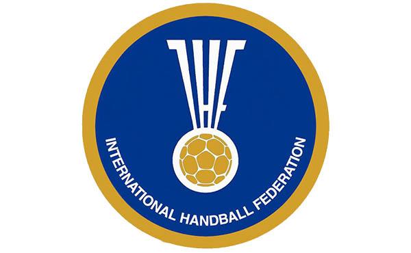 piłka do ręcznej z atestem IHF